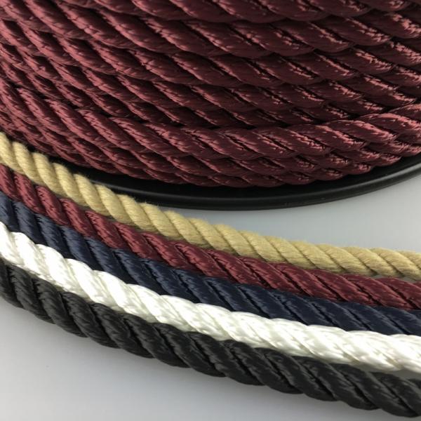 Black Polypropylene Rope